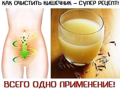 СУПЕР - СКРАБ ДЛЯ КИШЕЧНИКА