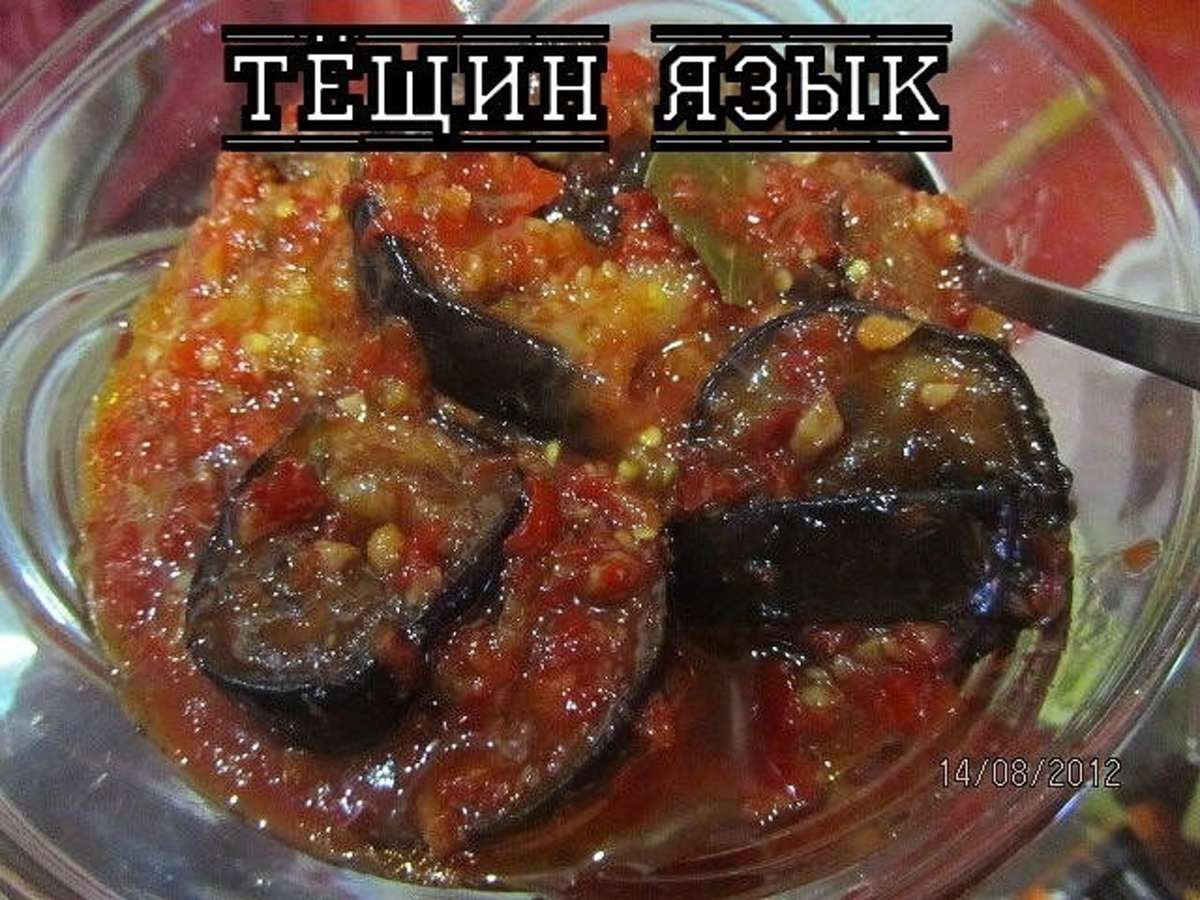 Тёщин язык из баклажан рулетиками на зиму рецепт пошагово