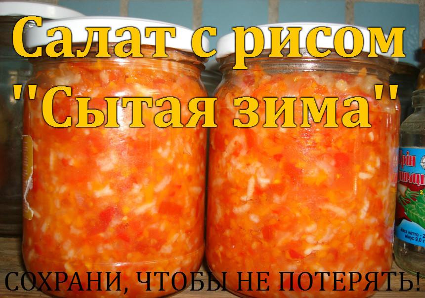 Рыбные праздничные салаты рецепты 146