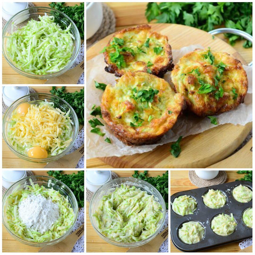 Маффины с кабачком и сыром - вкусное и сытное блюдо, которое понравится и взрослым, и детям.