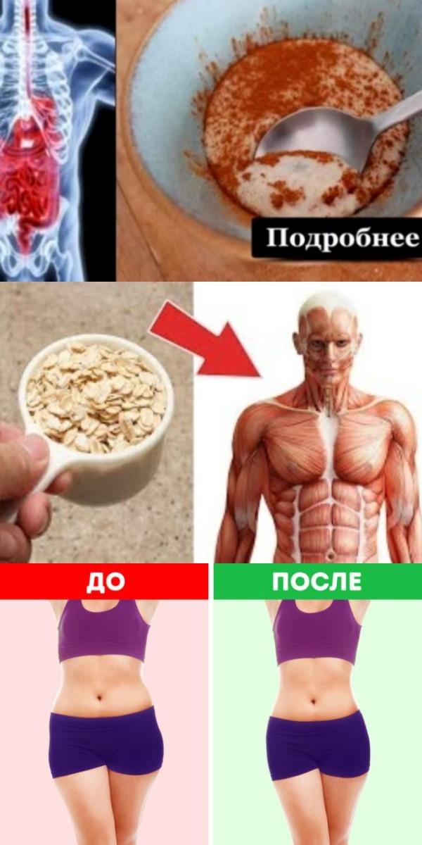 Вы едите овсянку каждый день Вот, что происходит в вашем организме после этого