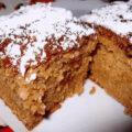 Очень быстрый пирог с вареньем - Экономный. Этот рецепт всегда спасает, когда к чаю ничего нет.