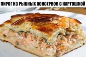 Пирог из рыбных консервов с картошкой: вкус не подведет, поверьте!