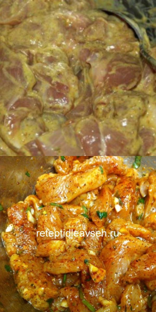 Как замариновать любую часть курицы так, чтобы мясо таяло во рту Добавь этот продукт в нужный момент. И емкость правильную возьми.