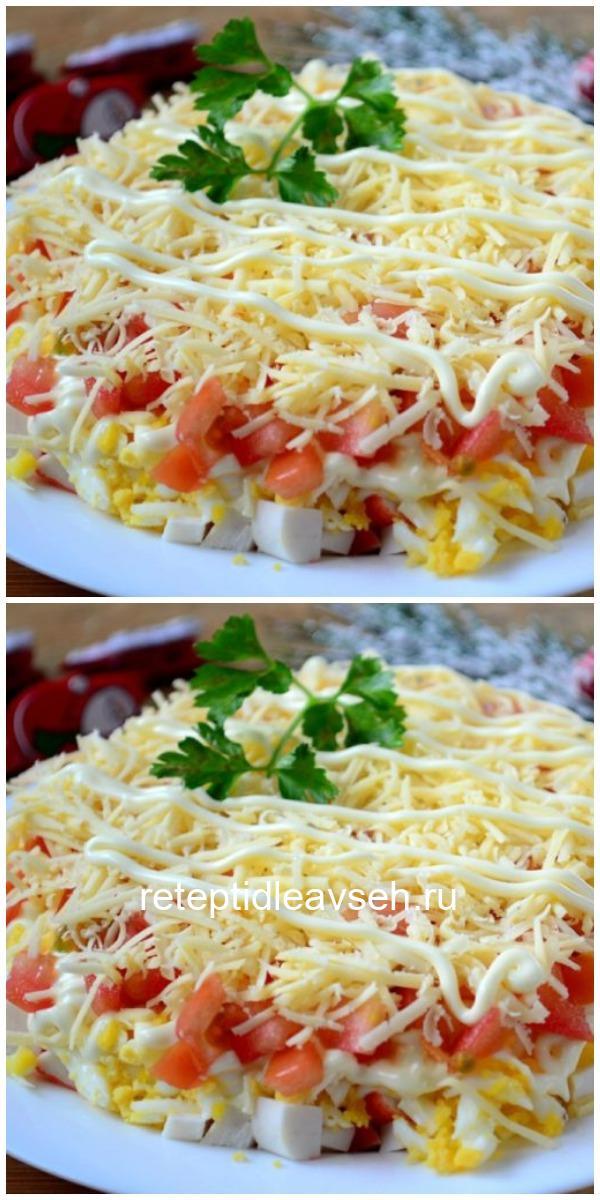 Шикарный слоеный салат с крабовыми палочками - изюминка стола
