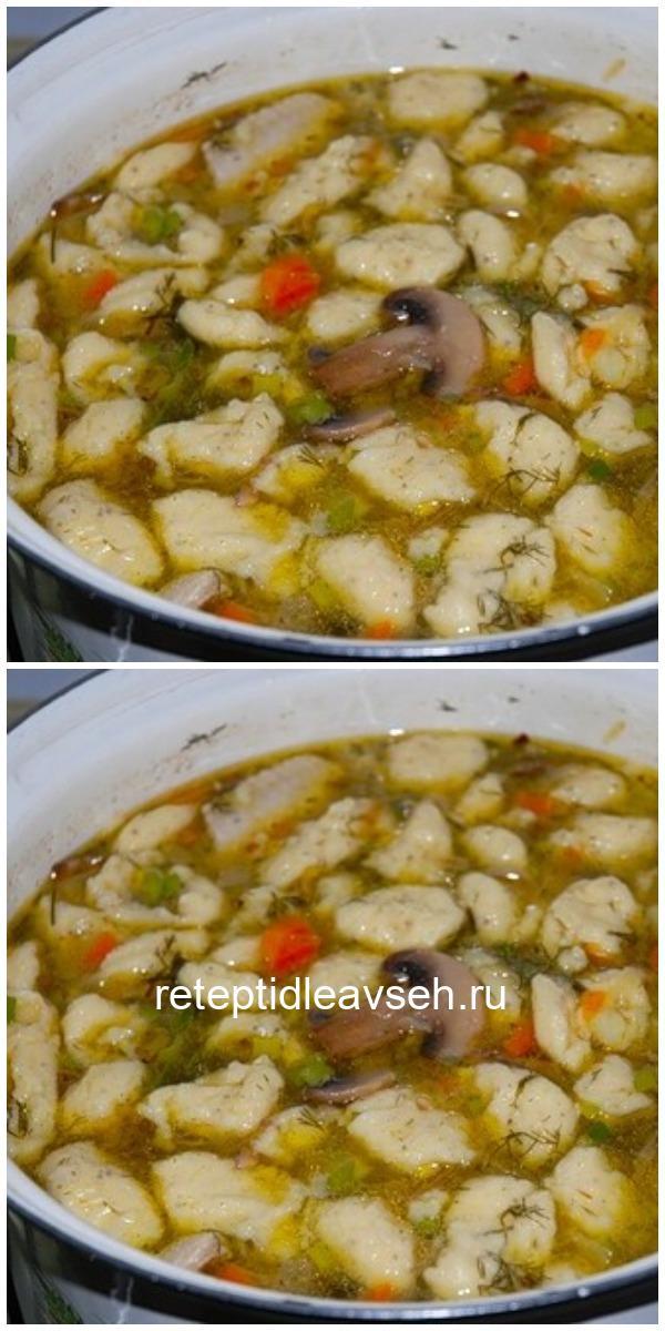 Обалденный суп с клецками - это нечто