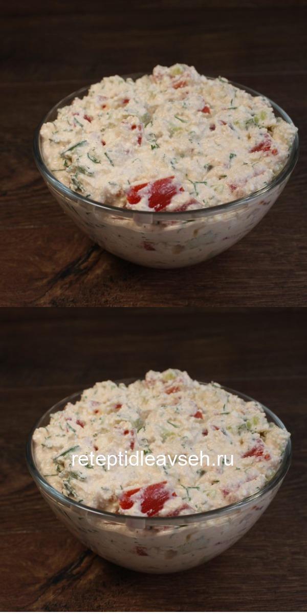 Непривычное сочетание, скажу прямо, но очень гармоничное! Очень выручает этот салатик, когда нужно быстро приготовить что-то сытное