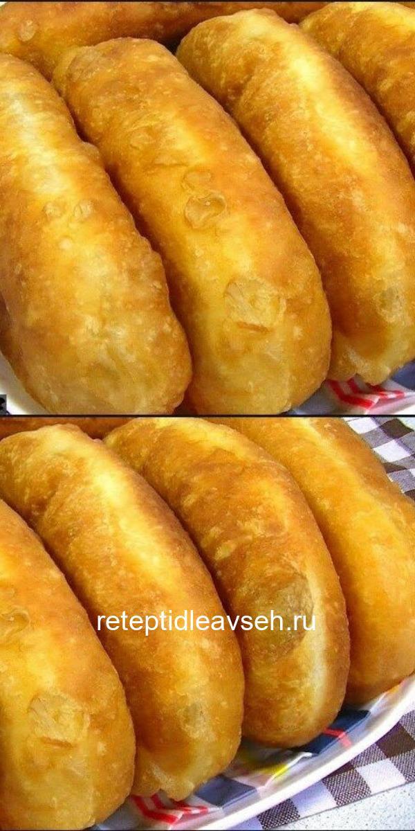 Пирожки как пух, без дрожжей и заморочек