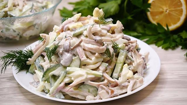 Кальмар делает этот салат очень вкусным!