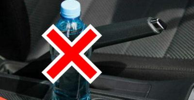 Почему не стоит оставлять в машине бутылку воды