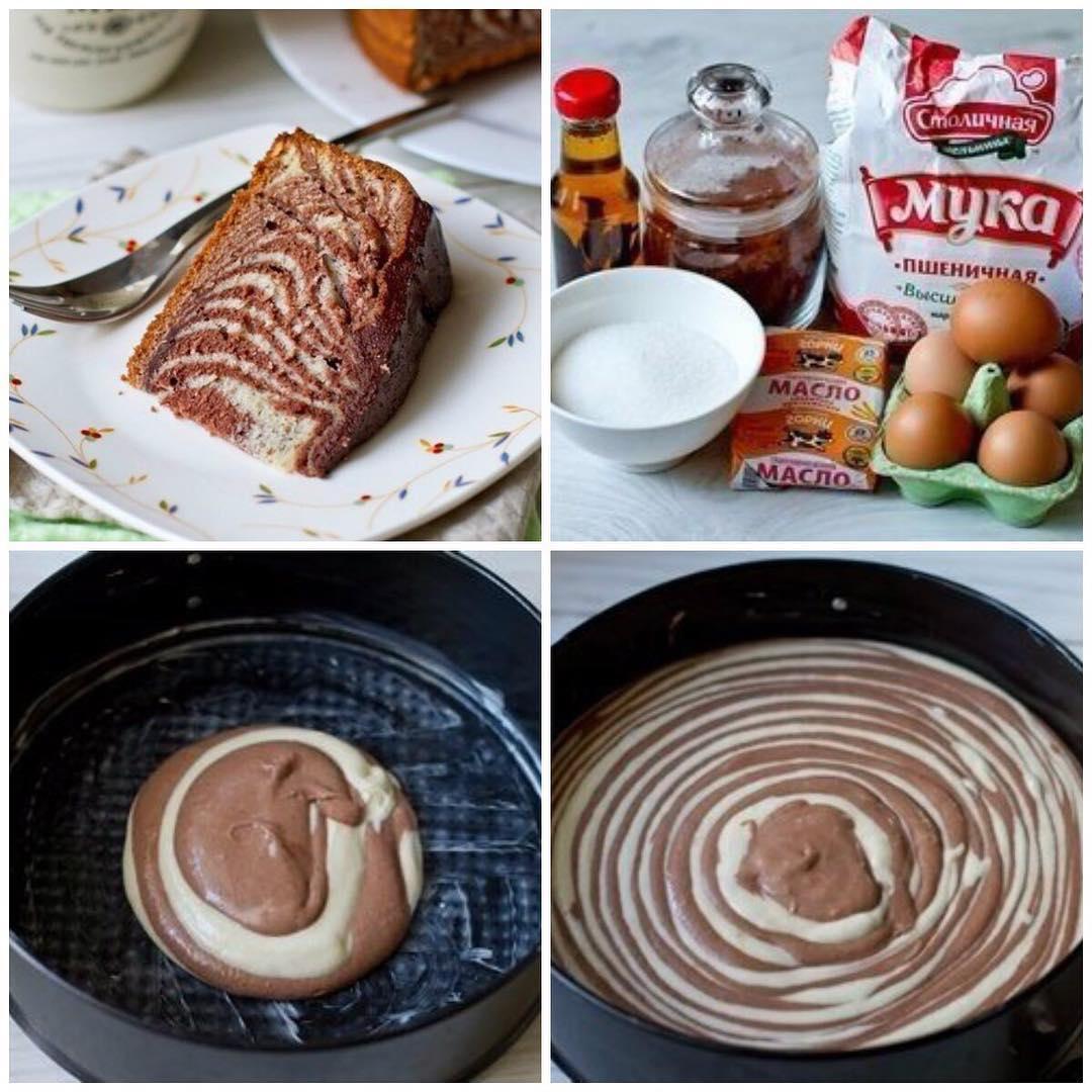 Пирог «Зебра» по бабушкиному рецепту. Этот десерт украсит любое застолье!