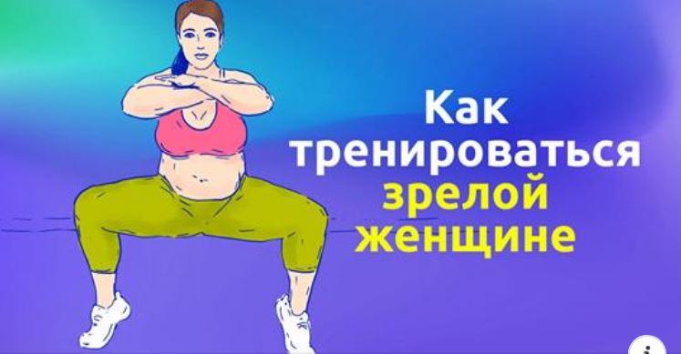 Зрелые женщины остаются стройными и в 50, и в 60: так и пышут молодостью. Возраст — всего лишь цифра.