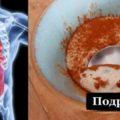 Вы едите овсянку каждый день? Вот, что происходит в вашем организме после этого!