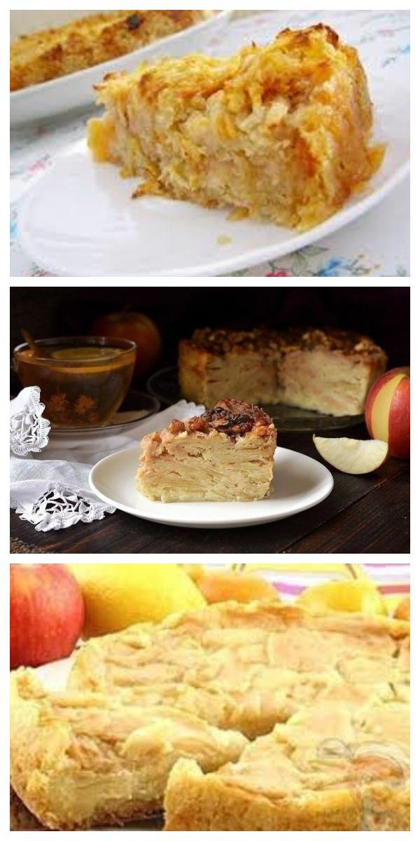 Диетический пирог без пшеничной муки с яблоками. ВКУСНЕЙШИЙ РЕЦЕПТ!