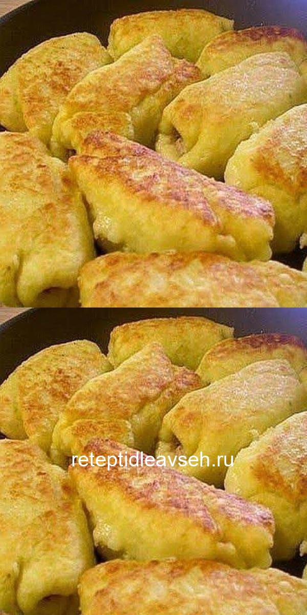 Сочные, румяные, вкусные картофельные рулетики на каждый день!