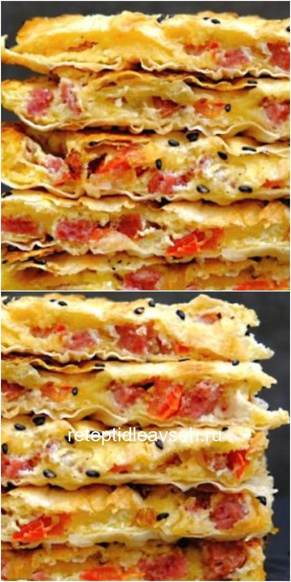 Вкуснятина на завтрак за 15 минут быстрый и вкусный рецепт из лаваша