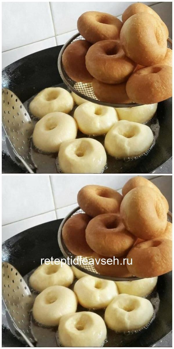 Мои фирменные пончики уходят ВСЕГДА еще горячими. Все родные выпросили рецепт. Угощайтесь.