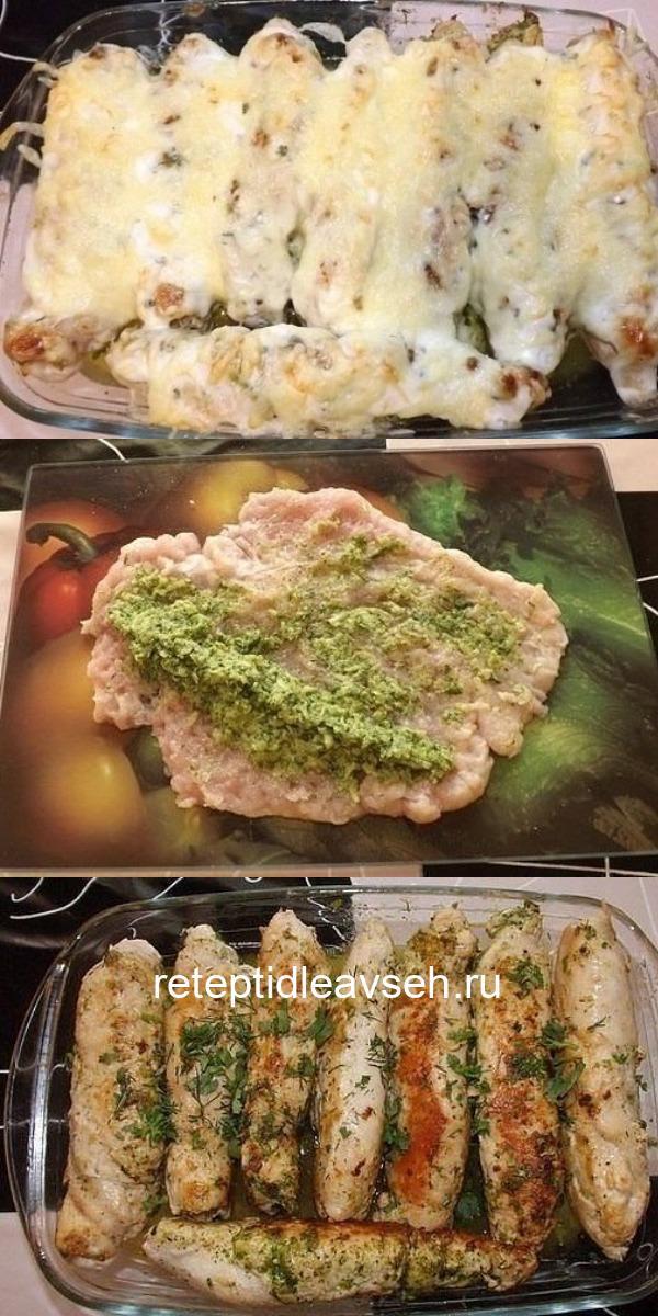 Куриные рулетики по-домашнему - шикарное блюдо