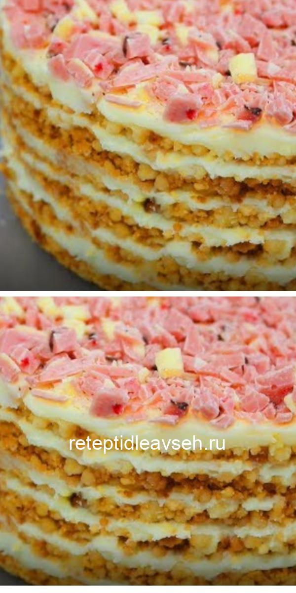 Торт без выпечки «Пломбир». Самый модный торт из крошки!