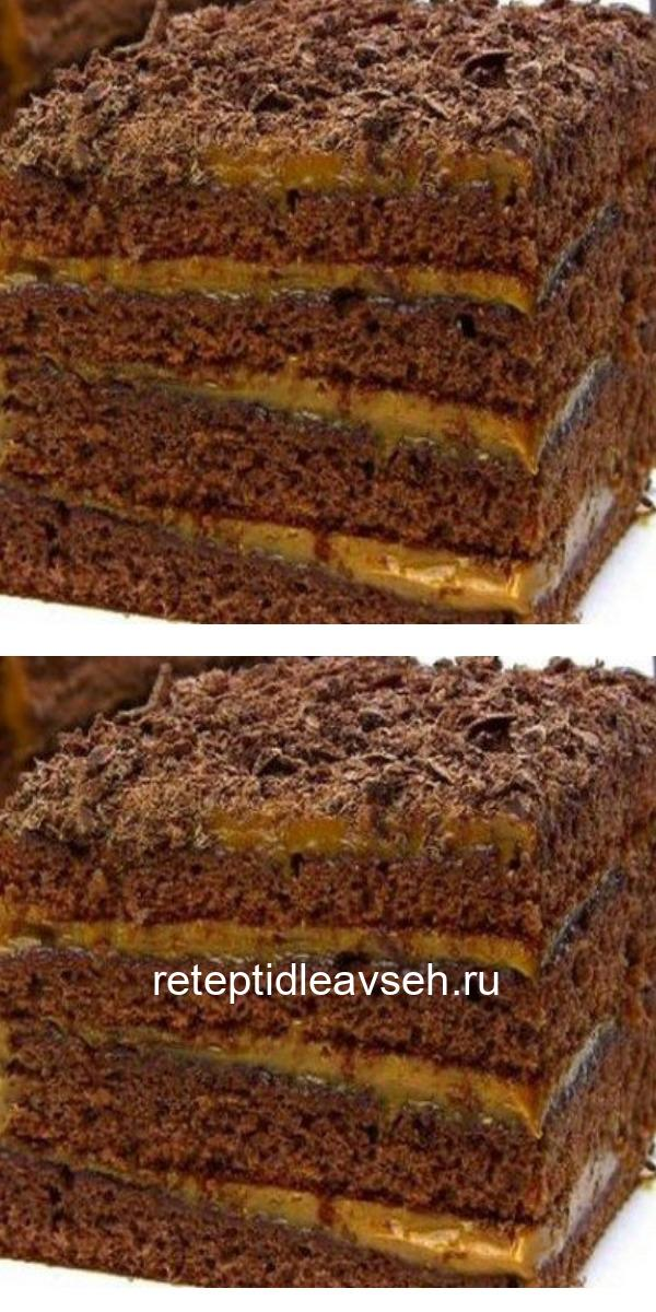 Быстрый торт «Спартак» без заморочек за 30 минут!