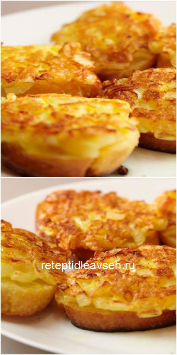 Обалденные луковые гренки на завтрак за 5 минут – такой вкуснятины вы еще не ели!