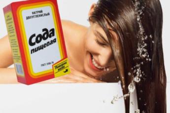 Пищевая сода для кожи и волос — удивительный результат 1